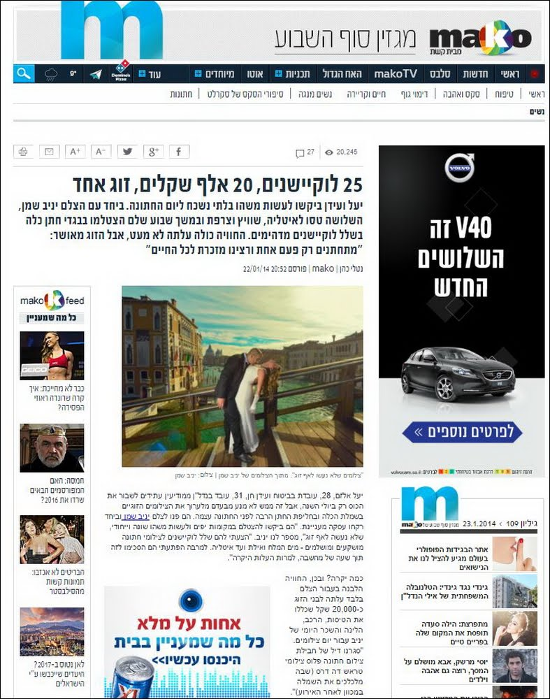 http://www.xn-----wldocbbdnr7an6be3dt8e.co.il/yaniv-shemen/advertising-Press--Review